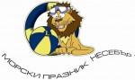 """ОБНОВЕНА - XI-ти Национален Лаѝънс спортен празник """"МОРЕЛИАДА 2019"""""""