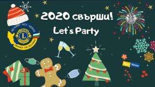 Първо онлайн Коледно-Новогодишно Lions парти