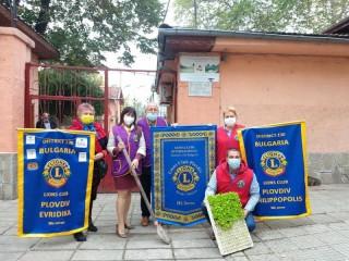 Lions оранжерия в Пловдив